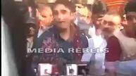 Fresh Up Guys: Is Bilawal Bhutto Zardari Really a Future Leader o...
