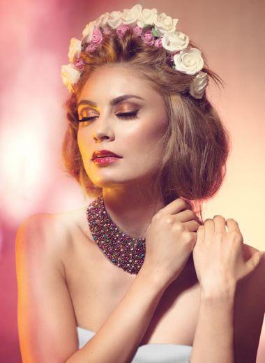Machiaj Mireasa / Nunta | Art In Makeup