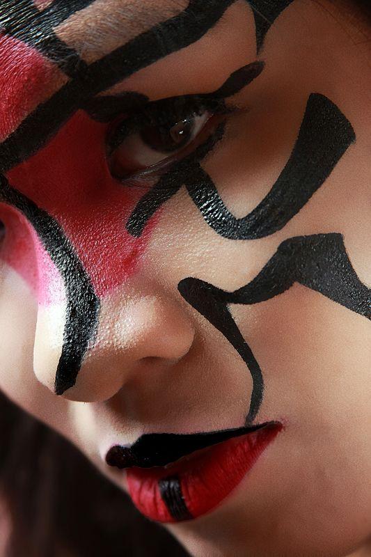 Ninja Linda Make-up inspiration to go with silver mask