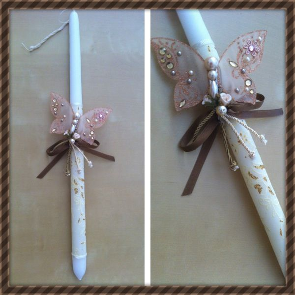 Easter Candle! By Stella Handicrafts!