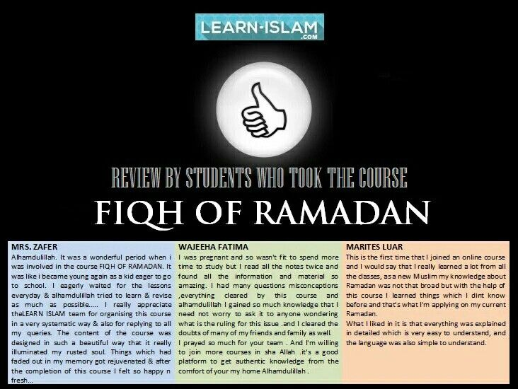 ★ FIQH OF RAMADAN ★ ➟ A free online Islamic Course... join on www.Learn-Islam.com  #islam #learnislam #ramadan2016 #sahih