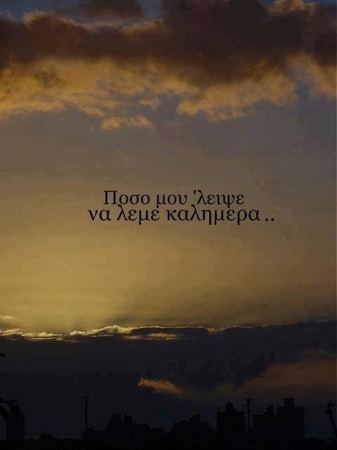 love (agapi)