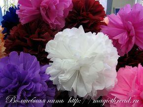 Бумажные шары для оформления праздника (креп.бумага)