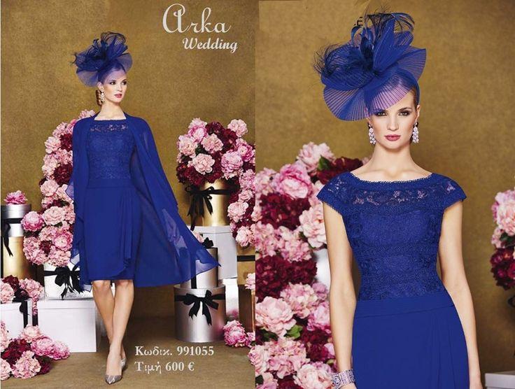 Βραδινό φόρεμα με μαντώ,  2 τεμάχια , υψηλής ποιότητας, Georgette και δαντέλα Κωδικ. 991055 Τιμή 600 € Πληροφορ. Τηλεφ 210 6610108 www.arkawedding.gr