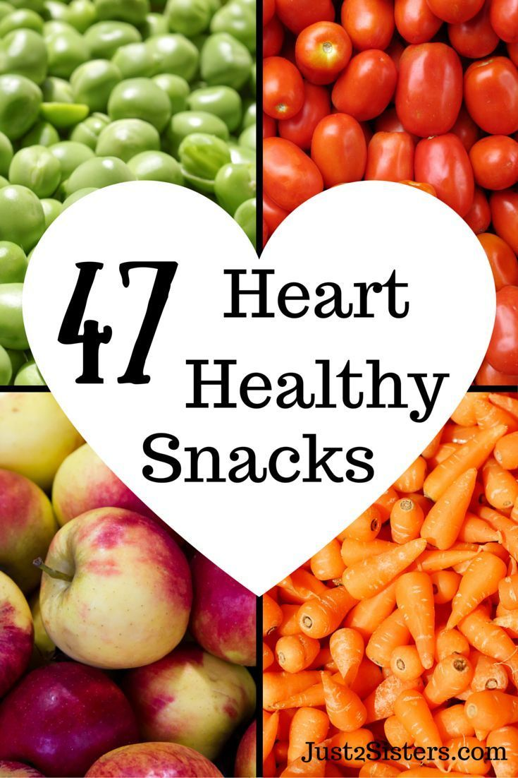 47 Heart healthy snacks a gift #fromtheheart for your heart! AD