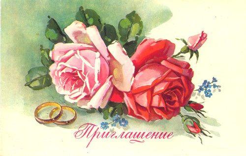 Днем, рисунок 60 лет с цветами