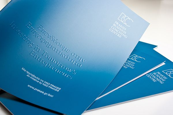 BCC praksis coaching centre branding & brochure on Behance