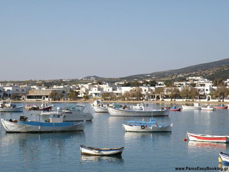 Aliki Village, #Paros, Cyclades Greece       www.paroseasybooking.gr