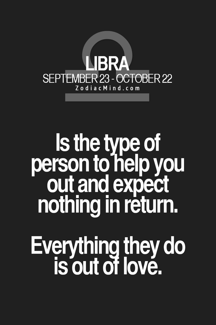 ♎ It's just how we are ...