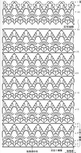 1245d3c33ae48fafcb6c3c9a6d3acb8b.jpg (278×525)