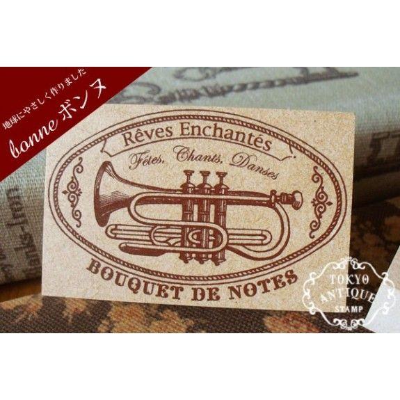 Tampon décoratif Chérie M :   Bouquet de notes - Trompette Rêves enchantés Fêtes, Cha,ts, Danses Idéal pour le scrap 45mm x 70mm