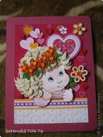 Открытка Квиллинг: Открыточка на День рождения Бумага, Бумажные полосы День рождения. Фото 1