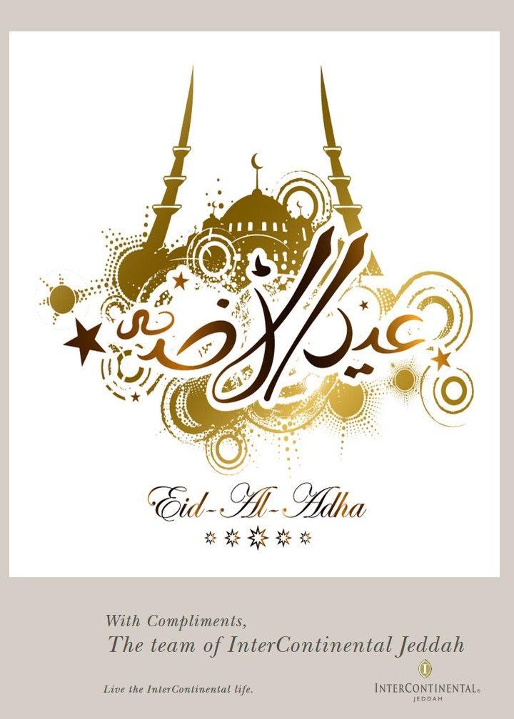 نهنئكم بمناسبة حلول عيد الأضحي المبارك سائلين الله أن يعيده على الجميع بالخير واليمن والبركات In The Occasion Warm Tones Jeddah Luxury Accommodation
