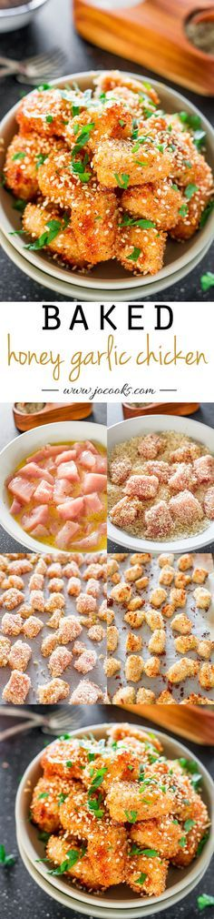 Baked Honey Garlic Chicken – little chicken nuggets, breaded and baked to a crispy perfection, then drizzled with an amazing sweet, spicy and garlicky sauce.