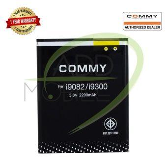 รีวิว สินค้า Commy แบตเตอรี่ SAMSUNG Galaxy S3 ⚽ กำลังหา Commy แบตเตอรี่ SAMSUNG Galaxy S3 เช็คราคา | partnershipCommy แบตเตอรี่ SAMSUNG Galaxy S3  ข้อมูลทั้งหมด : http://online.thprice.us/VWkyH    คุณกำลังต้องการ Commy แบตเตอรี่ SAMSUNG Galaxy S3 เพื่อช่วยแก้ไขปัญหา อยูใช่หรือไม่ ถ้าใช่คุณมาถูกที่แล้ว เรามีการแนะนำสินค้า พร้อมแนะแหล่งซื้อ Commy แบตเตอรี่ SAMSUNG Galaxy S3 ราคาถูกให้กับคุณ    หมวดหมู่ Commy แบตเตอรี่ SAMSUNG Galaxy S3 เปรียบเทียบราคา Commy แบตเตอรี่ SAMSUNG Galaxy S3…