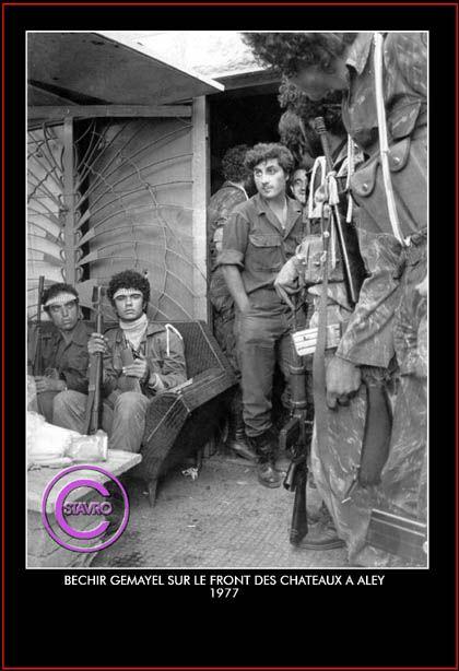 lebanese war 0023.jpg