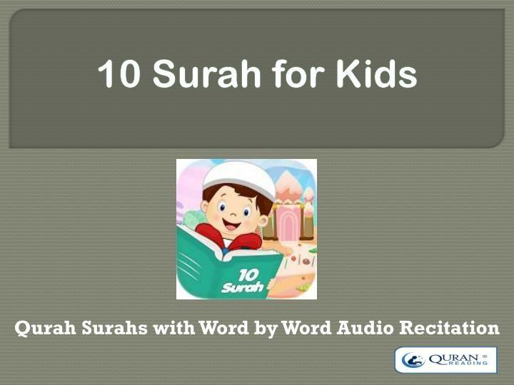 Last 10 Surahs for KIds