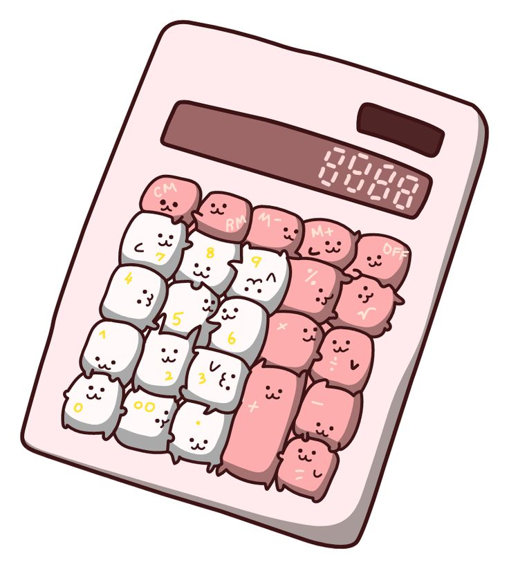 Pink Catculator | App icon, Cute app, Kawaii app