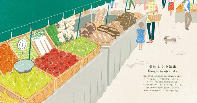 ILLUMS : Masako Kubo