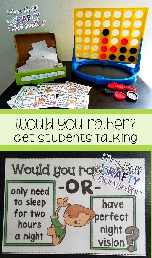 Use your imagination to create 6 sorting areas. I love using tissue boxes a.k.a Ranking Spots. Place labels (glue, Velcro, etc.) on your 6 sorting areas to create ranking system. Have students rank how much they agree or disagree with each statement.