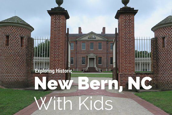 Stop and explore historic New Bern, North Carolina on your road trip out to the coast. Visiting the Outer Banks or Crystal Coast? New Bern is the perfect pit-stop. Stop at the Birthplace of Pepsi for a soda or spend the day learning about the early history of North Carolina at the North Carolina History Center and Tryon Palace.