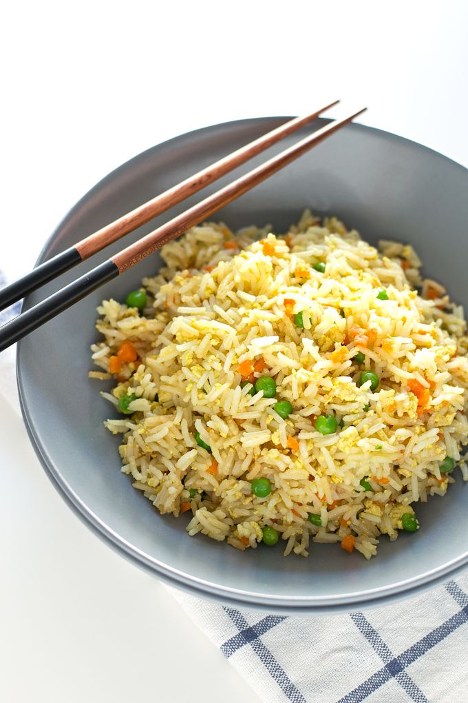Simple Vegan Fried Rice