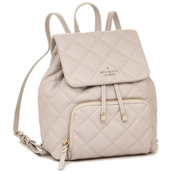 Perfect Fall Neutral -  Jessa Quilted Leather Small Backpack #katespade #BackpackStyle