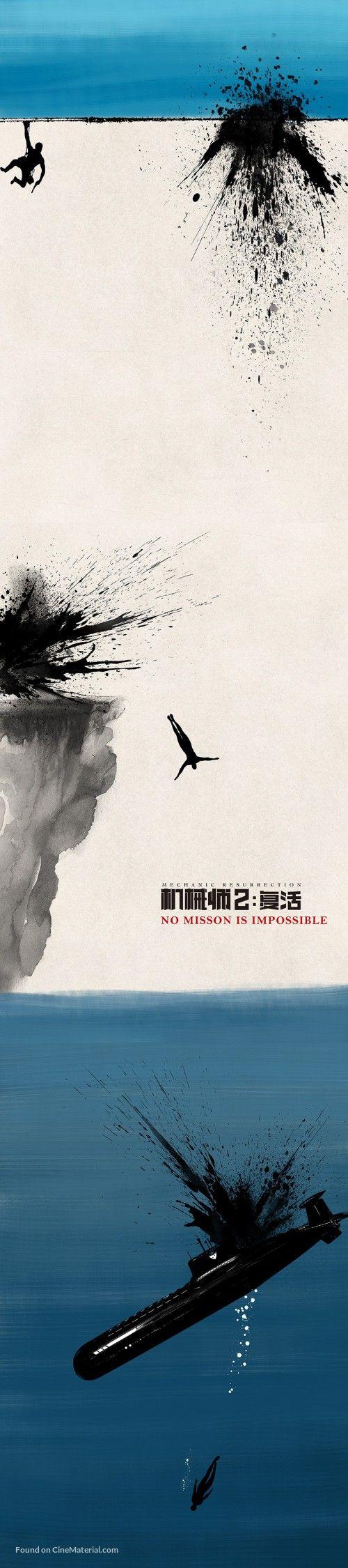 Mechanic:+Resurrection+Chinese+movie+poster