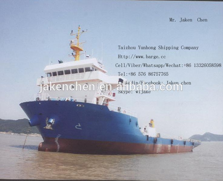 86M 3395 DWT CCS Self Propelled Barges (LCT type) for Sale