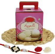 Send Sweet Rakhi Wishes to your brother.