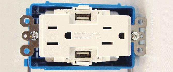 Newer Technology Power2U (USB Wall Power) Review