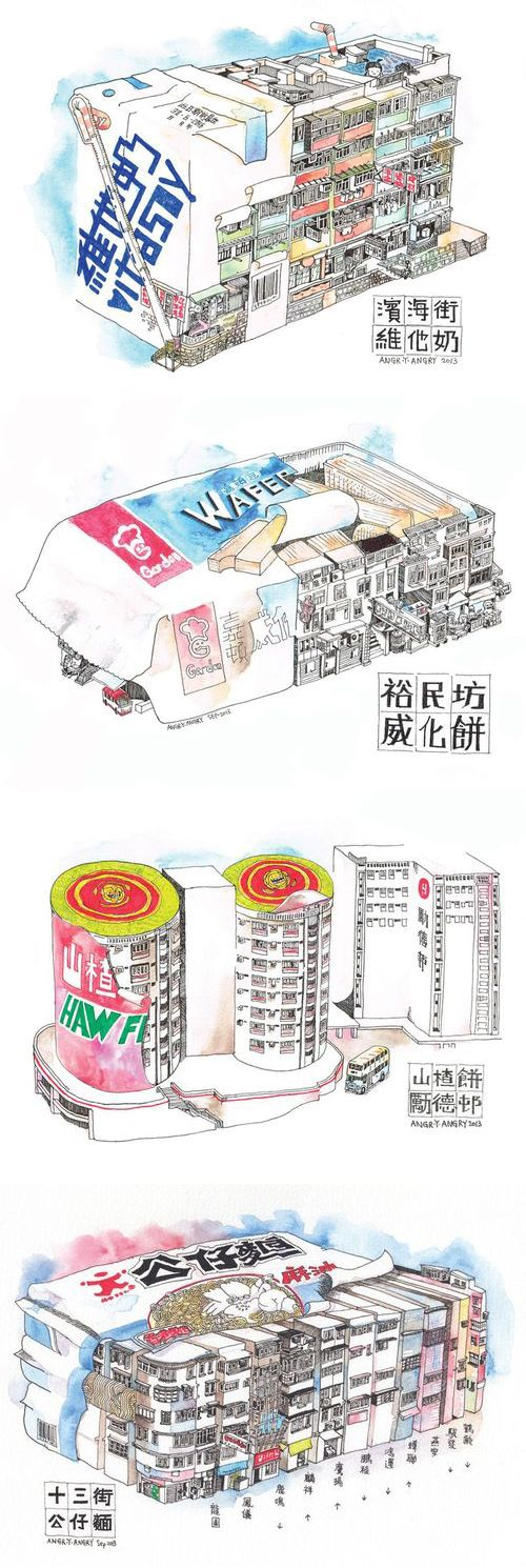 hk food brands x buildings by angryangry
