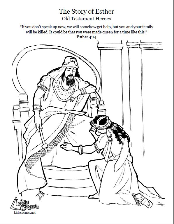 Esther Bible Coloring Pages 610 Best Images About Childrens Hour On