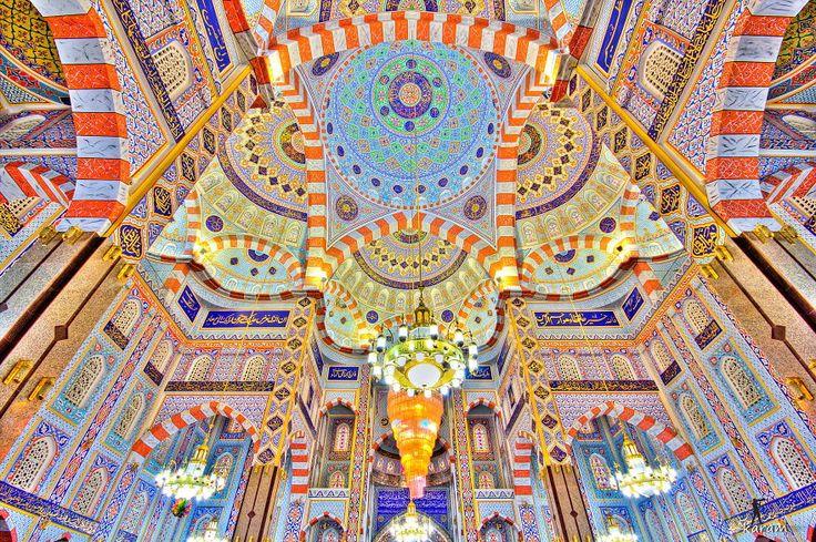 Moschea di Jalil Khayat, Arbil, Iraq