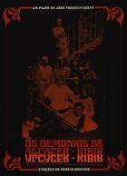 Os Demónios de Alcácer-Quibir Realizador: José Fonseca e Costa 1977