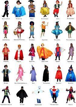 Варианты детских самодельных новогодних костюмов стрелка