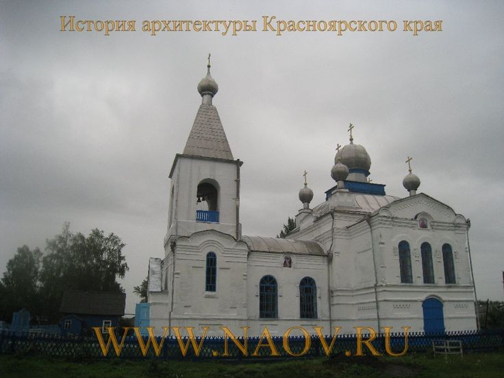 http://new.naov.ru/content/images/pic5_8211.jpg