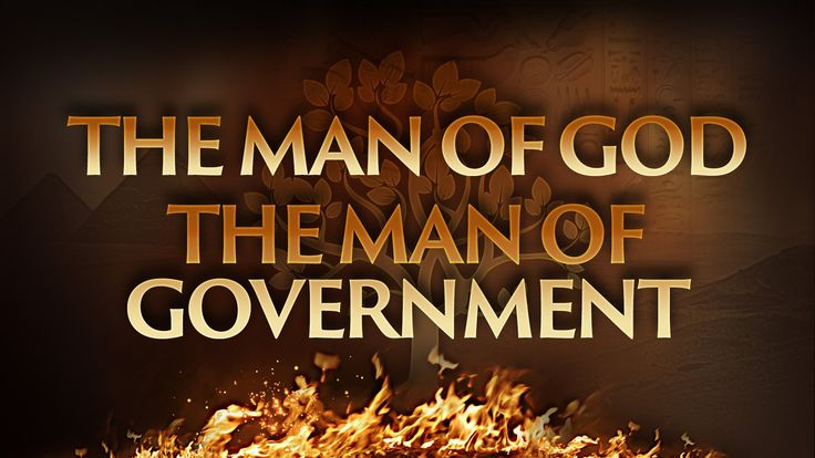 The Man of God The Man of Government..Governor Pence..(September 18, 2016  |  10:30 AM)