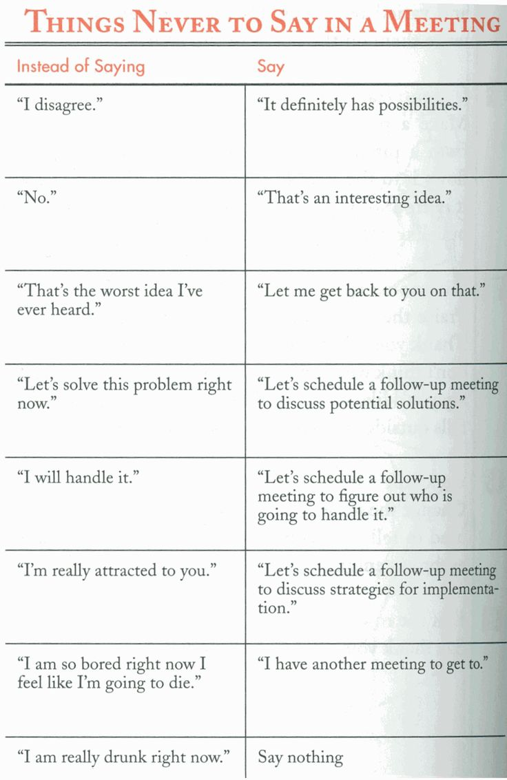 Diplomacy for Product Managers (things to never say in meetings).