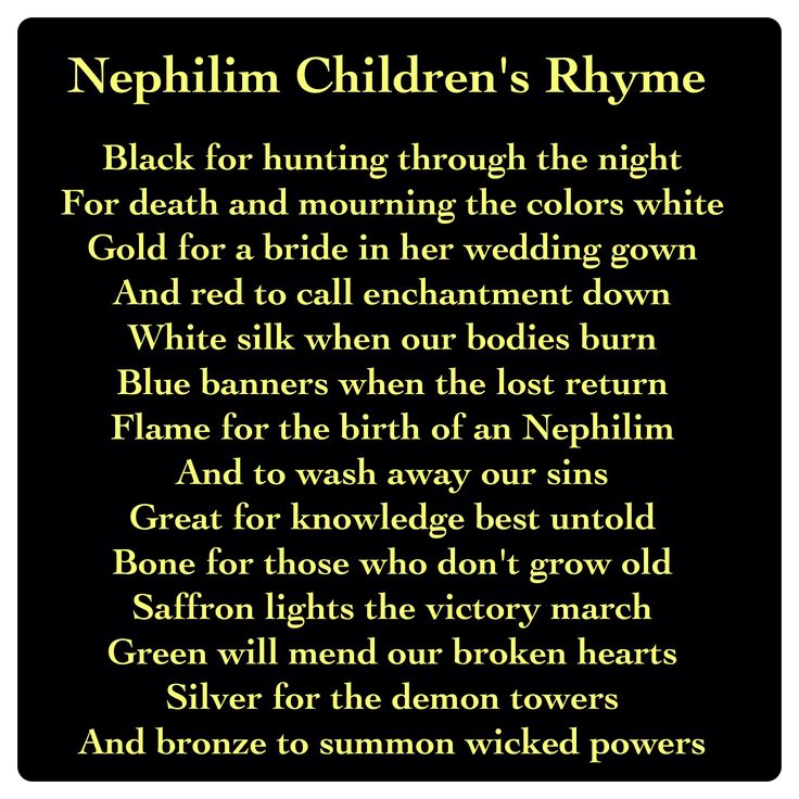 Nephilim Children's Rhyme (City of Heavenly Fire by Cassandra Clare ~ The Mortal Instruments book 6)