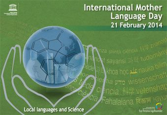 poster for International Mother #Language Day, 2014