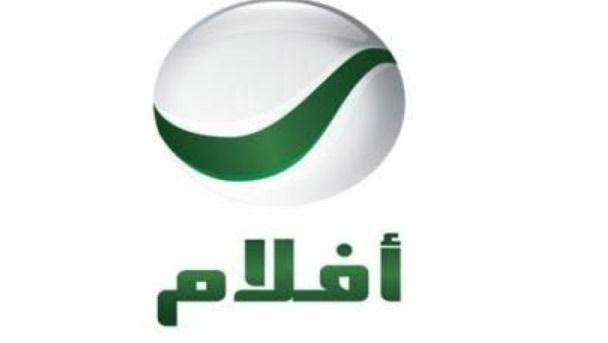 تردد جميع قنوات روتانا وقناة روتانا سينما Rotana Cinema الجديد 2020 على نايل سات و عرب سات شوف 360 الإخبارية Vodafone Logo Tech Company Logos Company Logo