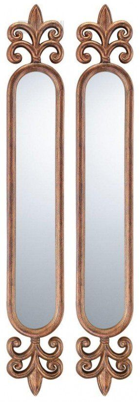 Quoizel Traditional Mirror