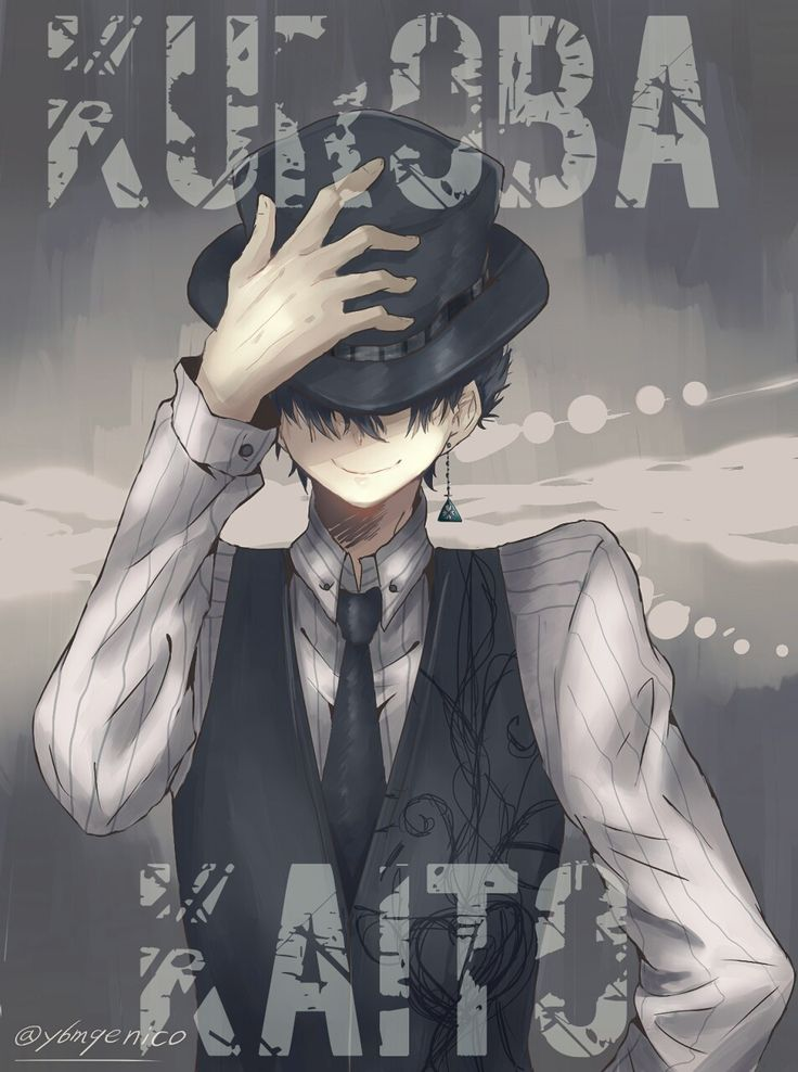 Kuroba Kaito, a magician ready to steal your heart.