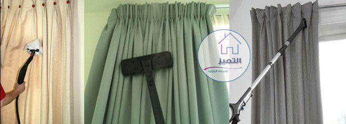 شركة تنظيف الستائر بدبي Home Decor Decor Home