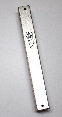 Etuit MEZOUZA Argenté en Aluminium – Neuf – pour Klaf Parchemin de 12 cm – JUDAISME – Cadeau Juif – MEZOUZAH MEZUZA MEZUZAH HEBRAIQUE HEBREU