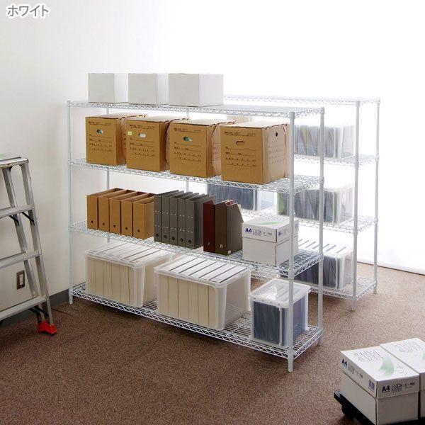 ... スチールラック メタルラックアイリスオーヤマ 幅150 棚 業務用 25mm 収納 5段 おしゃれ ...