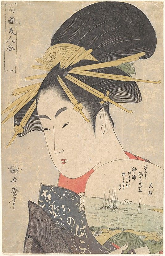 Courtesan Holding a Fan  Kitagawa Utamaro  (Japanese, 1753–1806)  Period: Edo period (1615–1868) Date: ca. 1793 Culture: Japan Medium: Polychrome woodblock print; ink and color on paper 02_18_60---(Mica ground)