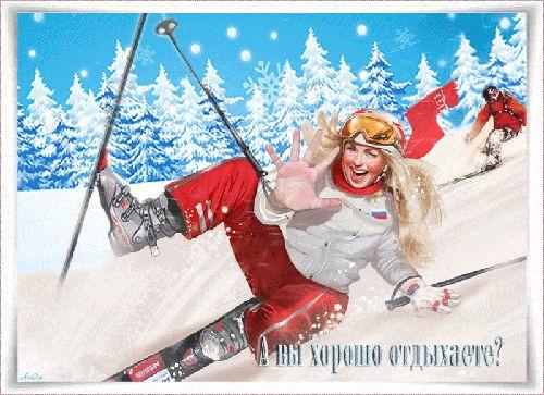 Animation Κορίτσι για σκι: Καλό χειμώνα αναχ ...