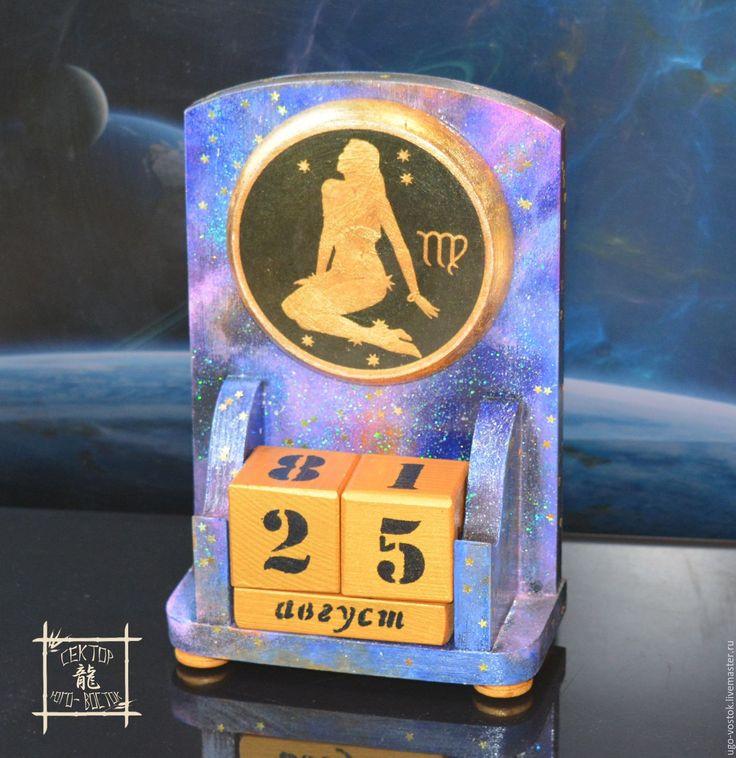 """Купить Вечный календарь """"Дева - знак зодиака"""" - вечный календарь, вечный календарь купить"""